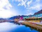 京西百里峡山水间藏着七彩艺术小镇