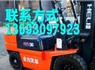 个人二手柴油三吨合力杭州叉车全新未用2年1万公里2.6万