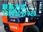 个人二手柴油三吨合力杭州叉车全新未用
