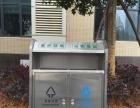 社区分类环保垃圾桶