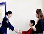 移民英语雅思G类考试就来山木培训南开颐高数码分校