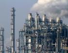 一级化工厂拆迁资质回收大型化工厂炼油厂纺织厂拆除搬迁