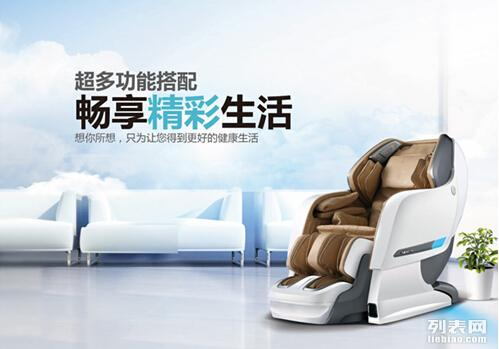 荣泰按摩椅PK傲胜天王椅奥佳华大师椅荣泰北京实体店