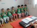 圣奇幼儿园整托班、全托班全市较优惠招生中