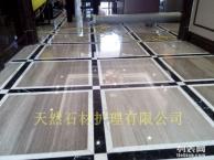 最新大理石养护-深圳市南山大理石护理公司,专业石材护理公司
