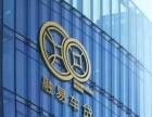 杭州融易车贷加盟