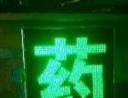招牌门面装修灯箱显示屏名片发光字横幅喷绘写真
