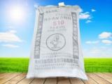 家禽饲料厂家专业鸡饲料厂家在山东