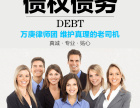 镇江离婚财产分割专业律师咨询