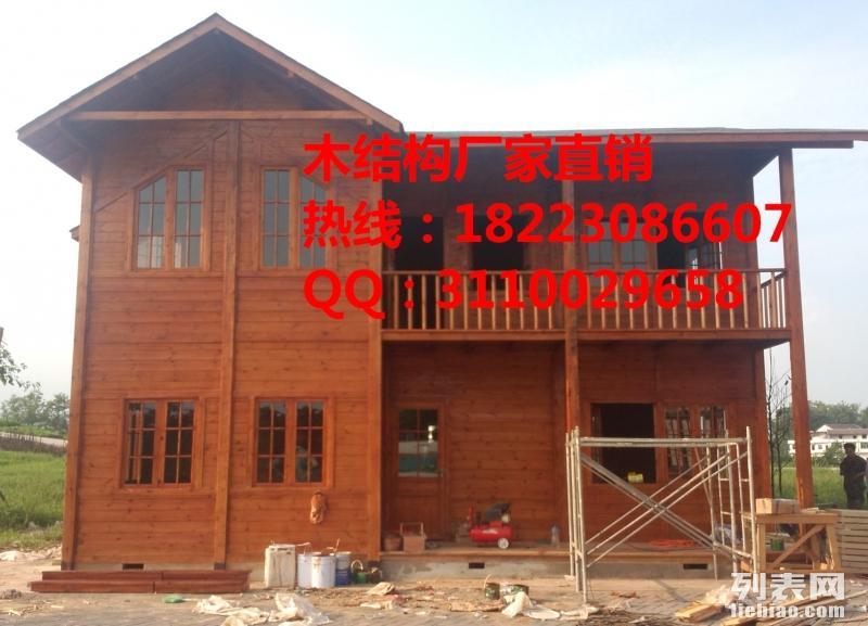 重庆璧山修建木别墅的造价 璧山户外实木地平台 防腐木栏杆厂家