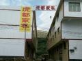 十八安置区 厂房 250平米