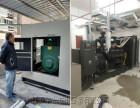 柴油发电机组的柴油机废气涡轮增压器常见故障原因及排除方法