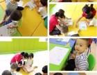 重庆亲亲袋鼠 袋鼠预备班开学季!精彩多多!