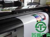 姜堰PP背胶纸专业供应商