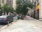 个人 急转东区火爆临街旺铺 饭店转让 郑州店铺转让