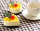 滁州烘焙培训 西点培训 蛋糕培训