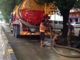 成都管道清淤,管道检测,雨水沟清理,泥浆抽运,明沟暗渠清淤