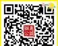 首都惠诚办公供应北京办公设备维修,售后服务中心电话