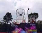 娱乐风洞飞行体验垂直风洞飞行风洞体验飞行