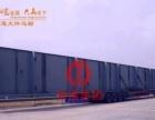 斗门大型设备搬运、工厂搬迁-**明通搬运公司