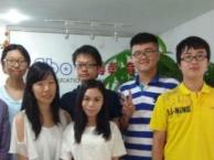 广州天河亿博教育培训中心 少儿剑桥英语优质教学