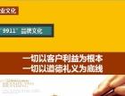 儒房地产央视上榜品牌上市公司全国连锁区域招商加盟