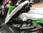 T9大型踏板车,光阳踏板车,0元分期购车