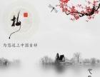 传统中式婚礼(威海心怡中式婚礼,为您送上中国吉祥)