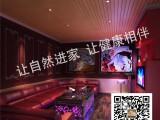 安徽马鞍山市竹木纤维集成墙板300mm纤维板厂家价格