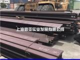 包头欧标H型钢热轧HE500B欧标钢材现货批发上海直发