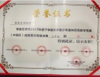 云南衡水实验中学学子在世界奥林匹克数学竞赛中国区选拔赛中摘银