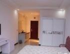 精装修酒店式公寓、温馨家、自由行