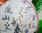 轩辕茶业·臻藏馆