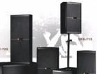 庆典设备音响麦克 灯光 投影机幕布大屏幕租赁 特价