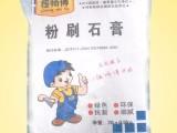 供应郑州粉刷石膏价格好用的粉刷石膏郑州腻子粉厂程师傅
