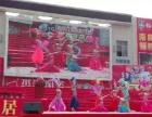 海南专业庆典公司 空飘氢气球 舞台搭建 音响出租