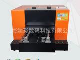 A3平台移动式打印机 小型UV打印机 专做UV打印 皮带传动