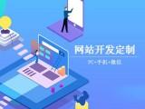 公司網站開發步驟介紹