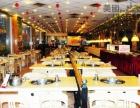 汤火show烤肉火锅自助餐厅加盟费多少钱