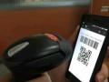 微信支付、会员卡、微信公众号、微信代运营、支付宝