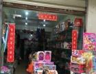 大竹40平米百货超市-精品店5万元