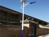 供货商:太阳能路灯厂家适用范围