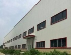 华南城附近9000平带平台的钢构厂房仓库出租