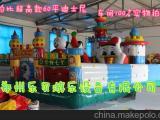 厂家直销迪士尼充气城堡淘气堡乐园 充气蹦蹦床 大型充气玩具热销
