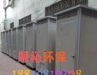 厂家 移动厕所 1350 批发价格