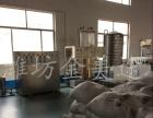 玻璃水设备提供玻璃水生产设备液体产品都可以生产