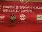 郑州肉类商品交易所项目即将上线正在火爆招商