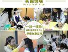 青岛专业纹绣培训