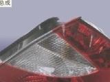 雪铁龙DS后尾灯 倒车灯专业批发订购热线:13113611575