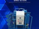 YG-LY系列变压器油滤油机